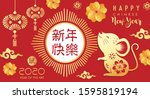 happy chinese new year 2020....   Shutterstock .eps vector #1595819194