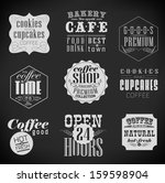 bakery labels and typography ... | Shutterstock .eps vector #159598904