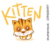 funny kitten vector illustration | Shutterstock .eps vector #159600497