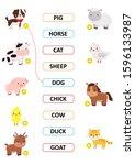 match the words. cute kawaii... | Shutterstock .eps vector #1596133987