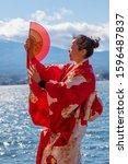 tokyo  japan   november 11 ... | Shutterstock . vector #1596487837