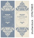 wedding invitation cards... | Shutterstock .eps vector #159670805