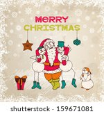 hand drawn funny christmas... | Shutterstock .eps vector #159671081
