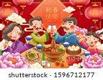 traditional lunar year reunion... | Shutterstock . vector #1596712177