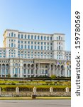palace of the parliament ... | Shutterstock . vector #159780569