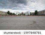 bishkek  kyrgyzstan  circa... | Shutterstock . vector #1597848781