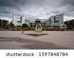 bishkek  kyrgyzstan  circa... | Shutterstock . vector #1597848784