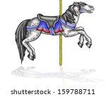 Carousel Horse Digital Painting