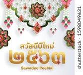 thailand happy new year 2563... | Shutterstock .eps vector #1598049631