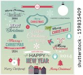 christmas set of lettering ... | Shutterstock .eps vector #159835409