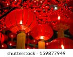 chinese lanterns during new... | Shutterstock . vector #159877949