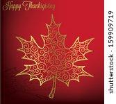 filigree maple leaf... | Shutterstock .eps vector #159909719