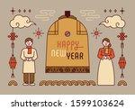 couple in traditional korean... | Shutterstock .eps vector #1599103624