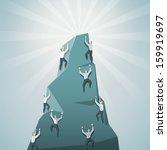 business leadership vector | Shutterstock .eps vector #159919697