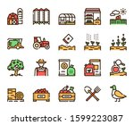 agriculture linear color vector ...   Shutterstock .eps vector #1599223087