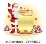 santa claus | Shutterstock .eps vector #15993832