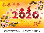 happy chinese new year of the... | Shutterstock . vector #1599444847
