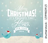 vintage merry christmas card | Shutterstock . vector #159983915
