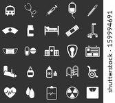vendaje,sangre,perro,cápsula,cardiograma,producto químico,clínica,cruz,diagnóstico,drogas,ojo,primeros auxilios,salud,corazón,icono