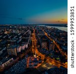 night city samara  aerial... | Shutterstock . vector #1599953851