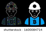 flare mesh bitcoin miner icon... | Shutterstock .eps vector #1600084714