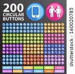 200 circular buttons....