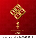 happy chinese new year 2020... | Shutterstock .eps vector #1600425211