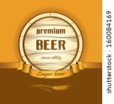 Beer Keg For Lable  Package