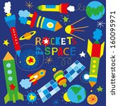 Постер, плакат: rockets in the space