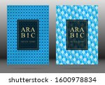turkish pattern vector cover... | Shutterstock .eps vector #1600978834