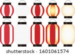 this is a lantern used for a...   Shutterstock .eps vector #1601061574