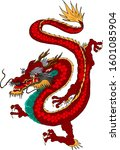 traditional japanese old dragon.... | Shutterstock .eps vector #1601085904
