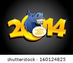 Gold 2014 new year design with blue horse. - stock vector
