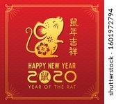 happy chinese new year 2020.... | Shutterstock .eps vector #1601972794