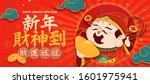 god of wealth holding gold...   Shutterstock .eps vector #1601975941