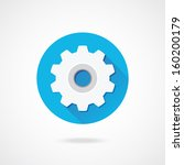 vector cog icon | Shutterstock .eps vector #160200179
