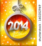 2014 new year paper origami ... | Shutterstock . vector #160202969