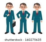 businessman | Shutterstock .eps vector #160275635