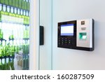 keypad for access control | Shutterstock . vector #160287509