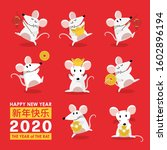 happy chinese new year greeting ... | Shutterstock .eps vector #1602896194