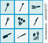 kitchenware icons set with...   Shutterstock .eps vector #1603530727