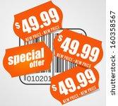 sale design | Shutterstock .eps vector #160358567