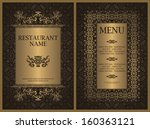 template of restaurant menu.... | Shutterstock .eps vector #160363121