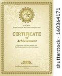 Elegant Classic Certificate Of...