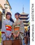 kyoto  japan   november 8  2019 ... | Shutterstock . vector #1603783744