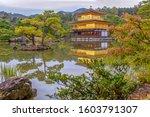 golden pavilion. kinkakuji... | Shutterstock . vector #1603791307