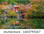 japanese autumn. kyoto daigouji ... | Shutterstock . vector #1603795267