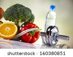 vitamin and fitness | Shutterstock . vector #160380851