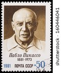 Ussr   Circa 1981  A Stamp...