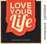 typographic background   love... | Shutterstock .eps vector #160520045